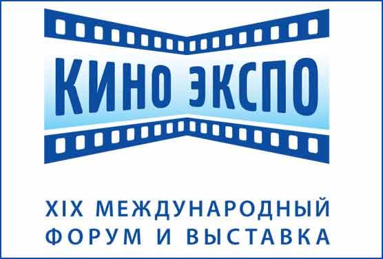 КиноЭкспо-м