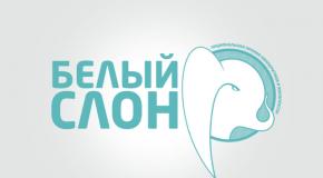 НОВОСТИ ФЕСТИВАЛЕЙ: «БЕЛЫЙ СЛОН», НАШИ ЗАГРАНИЦЕЙ, ПРИЗЫ, «СОЮЗМУЛЬТФИЛЬМ»