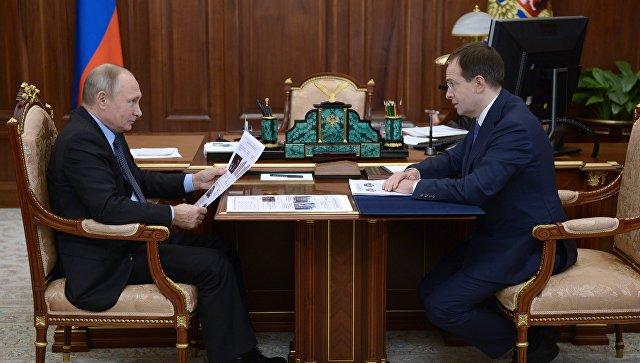 Мединский встретился с Путиным