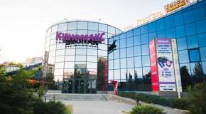 СЕТЬ «КИНОМАКС» ОТКРОЕТ ПОРЯДКА 100 ЗАЛОВ В СЛЕДУЮЩИЕ ТРИ ГОДА