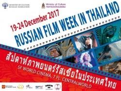 RUSSIAN WEEK THAILAND