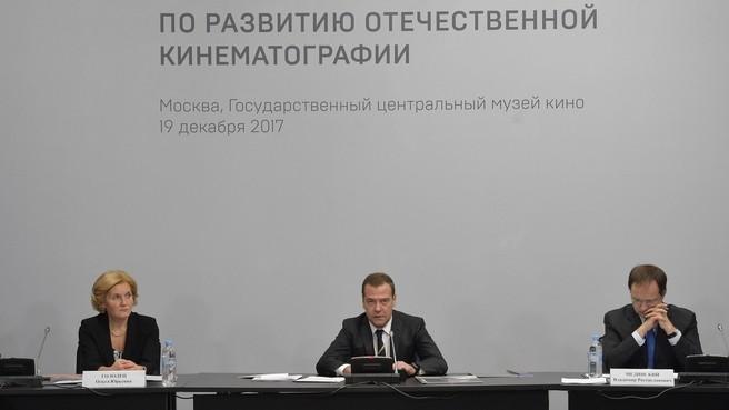 заседание правсовета