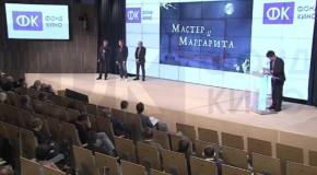 ПИТЧИНГИ ФОНДА КИНО КАК ЗЕРКАЛО РОССИЙСКОЙ КИНОИНДУСТРИИ