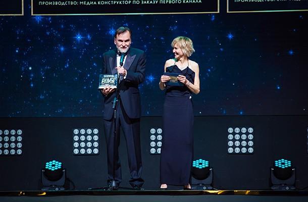 Церемония вручения VI премии АПКиТ