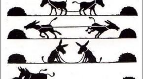 «ЦПШ», «АВК» И ТЕОРИЯ РАВНОВЕСИЯ ПО НЭШУ