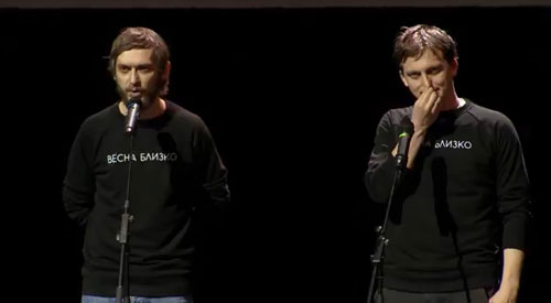 Михаил Врубель и Александр Андрющенко
