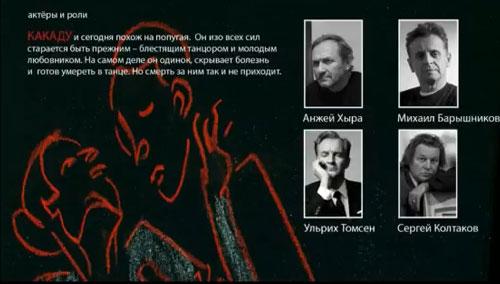 Из презентации проекта ПАРКЕТ