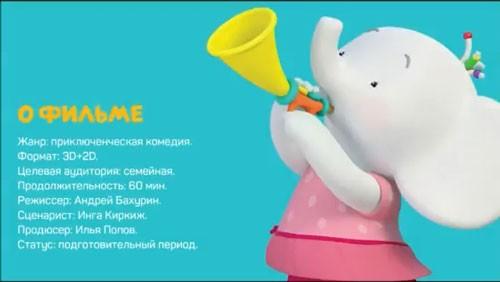 СУПЕР-ТОМА