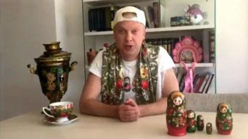 Сергей Светлаков дурачится