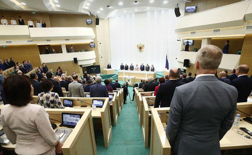 На заседании парламента