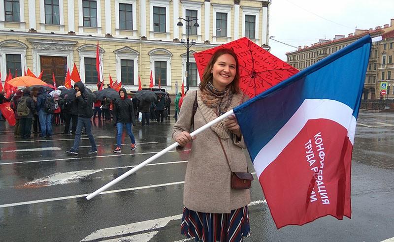 Ксения-Леонтьева