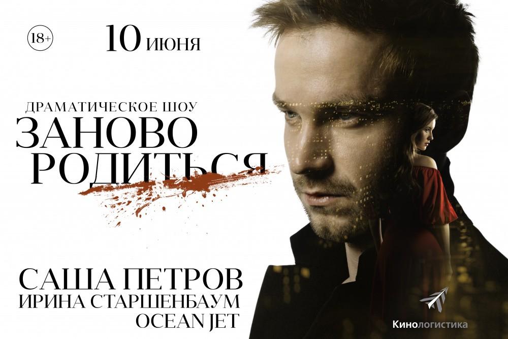 "106-Й КИНОРЫНОК: ПРЕЗЕНТАЦИИ КОМПАНИЙ ""КИНОЛОГИСТИКА"" И RFILMSTUDIO"