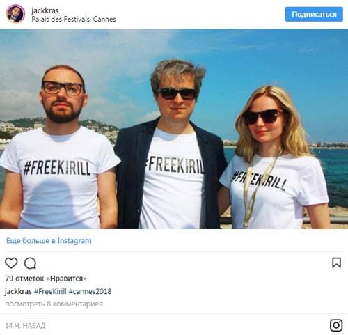 #freekiriil