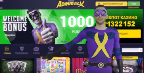 Кадр из рекламы казино AdmiralX