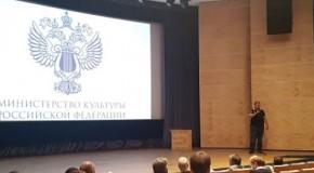 МИНКУЛЬТ ПРОСУБСИДИРУЕТ ЗАРУБЕЖНЫЕ ФИЛЬМЫ С РОССИЙСКИМ УЧАСТИЕМ