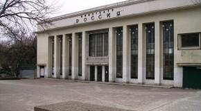 СУД ВЗЫСКАЛ С ИНВЕСТОРА РОСТОВСКОГО КИНОТЕАТРА «РОССИЯ» 2,1 МЛН