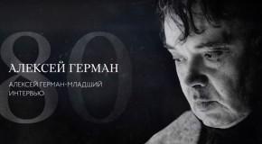 ВИДЕО НЕДЕЛИ: ДЕНИ ЛАВАН, АЛЕКСЕЙ ГЕРМАН-МЛ