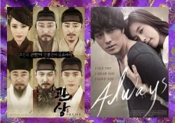 Корейское кино