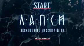 НОВОСТИ ФЕСТИВАЛЕЙ: «СТРЕЛКА», РОССИЙСКИЕ СЕРИАЛЫ В МЕЛЬБУРНЕ, FESTAGENT