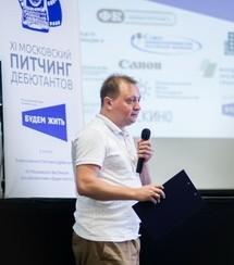 ХI Московский питчинг дебютантов