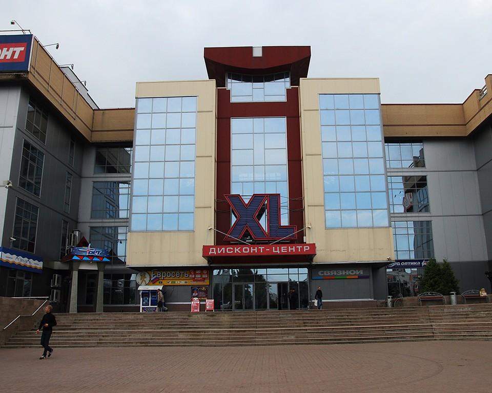 Кинотеатр «Магия кино»