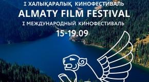РОССИЙСКИЙ КИНОРЫНОК СТАЛ ПАРТНЕРОМ ALMATY FILM FESTIVAL