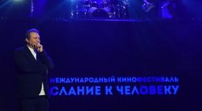 XXVIII МЕЖДУНАРОДНЫЙ ФЕСТИВАЛЬ «ПОСЛАНИЕ К ЧЕЛОВЕКУ». ИТОГИ