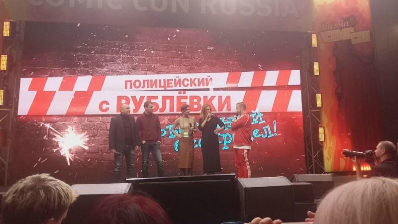 ПРЕЗЕНТАЦИИ COMIC CON RUSSIA 2018: ЦПШ, SREDA, ТВ 3 И НЕМНОГО МАГИИ