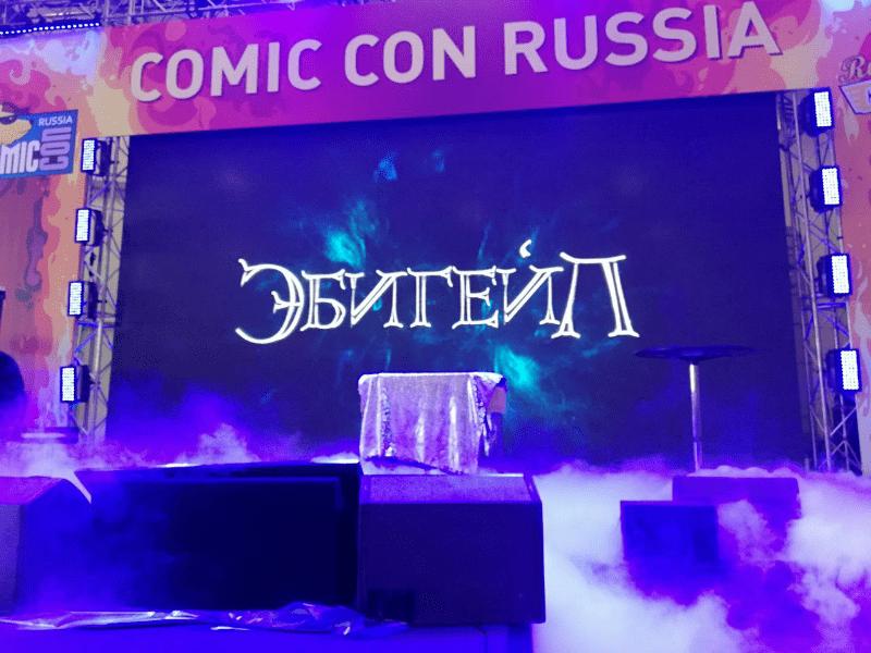 COMIC CON RUSSIA 2018: СУПЕРГЕРОЙСКИЙ ШЬЯМАЛАН, ПРОГРЕССИВНЫЙ БЕКМАМБЕТОВ И РОССИЙСКИЙ ХОРРОР