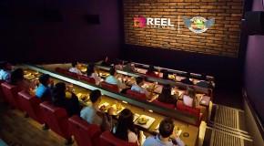 НОВОСТИ КИНОТЕАТРОВ: БЫВШАЯ «РОДИНА», REEL CINEMA