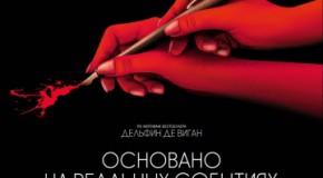 НОВОСТИ ФЕСТИВАЛЕЙ: LE CINEMA FRANCAIS, BUSAN INTERNATIONAL FILM FESTIVAL
