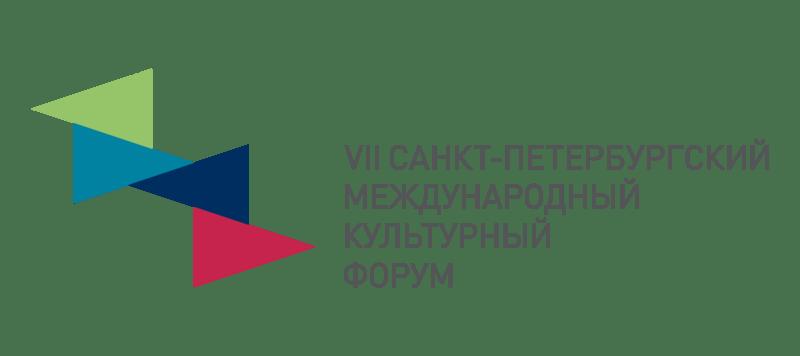 Санкт-Петербургский международный культурный форум (8)