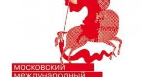 АНОНСИРОВАНО, КОГДА ПРОЙДЕТ ММКФ 2020