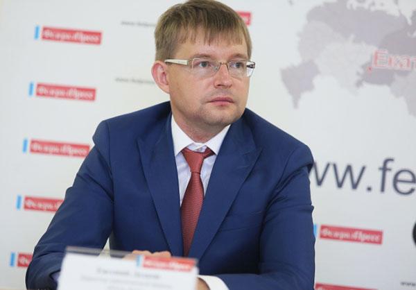 Евгений Дедков