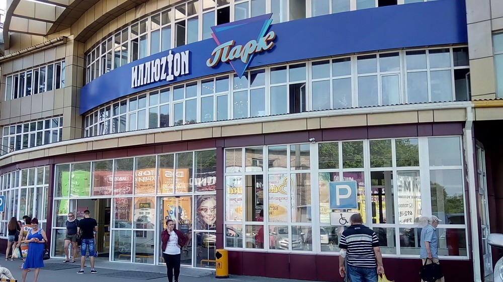 kinoprim.ru  (9)_resize