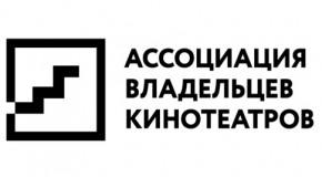 «СПБМКФ 2019»: ПРЕЗЕНТАЦИЯ АВК — ОТВЕТЫ НА НЕУДОБНЫЕ ВОПРОСЫ