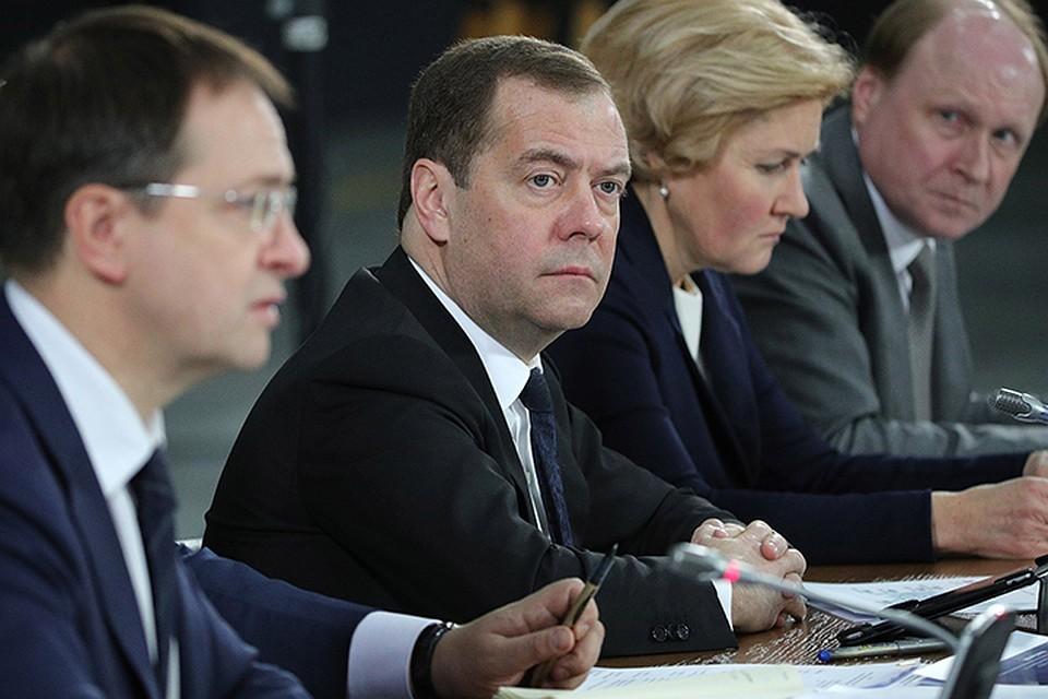 Медведев, Мединский