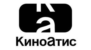 «КИНОАТИС» СОЗДАСТ МУЛЬТФИЛЬМ С ЗАРУБЕЖНЫМИ КОМПАНИЯМИ