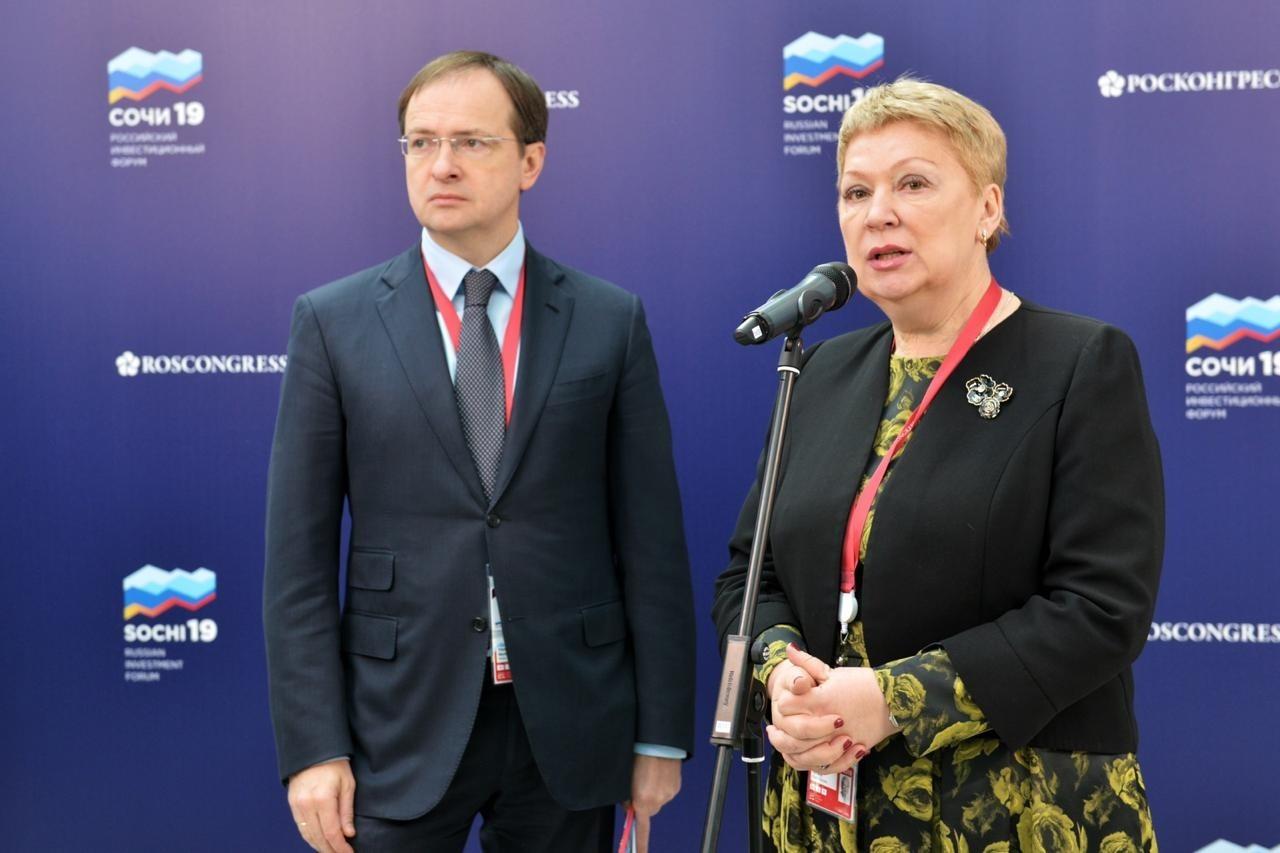 мединский и Ольга Васильева