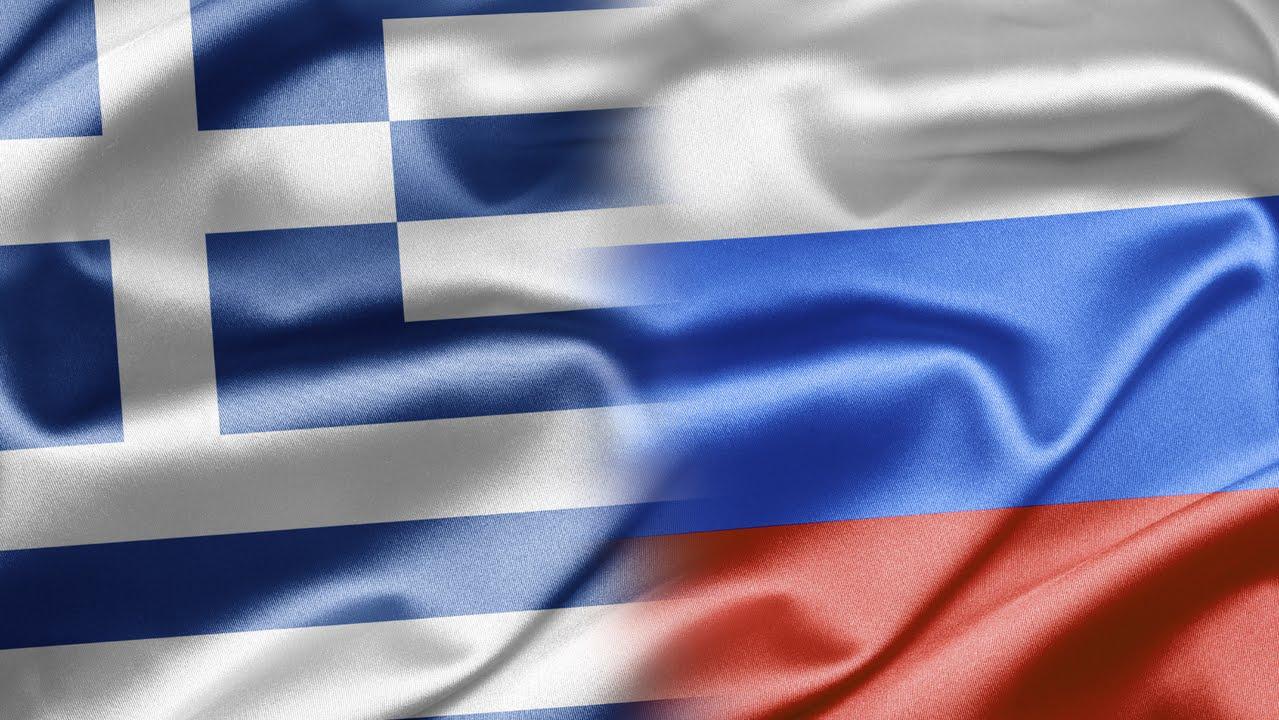 Россия-и-Греция