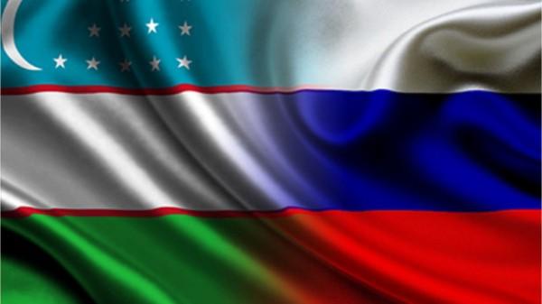 россия узбекистан