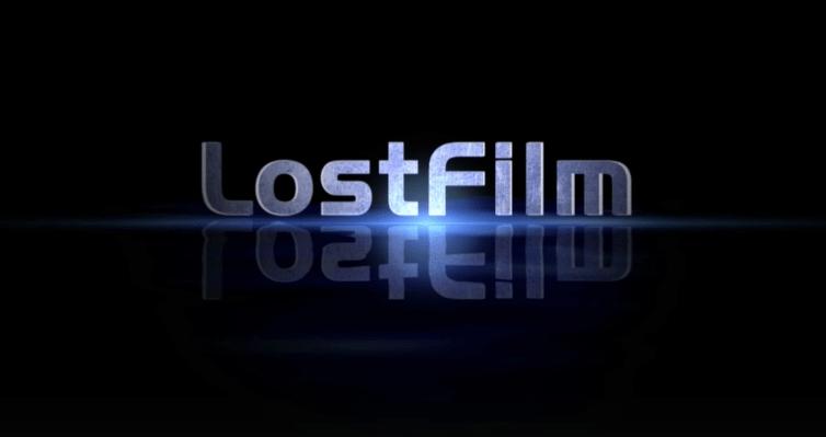lostfilm лостфильм