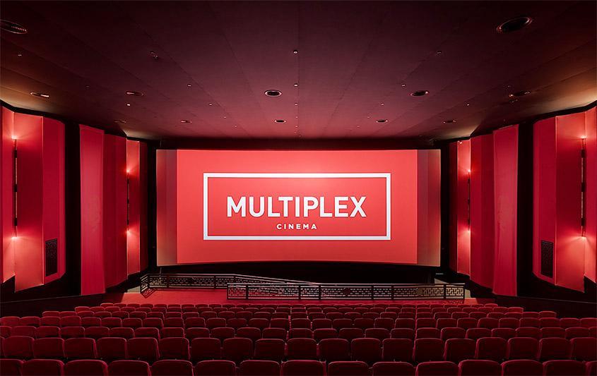 multiplex зал