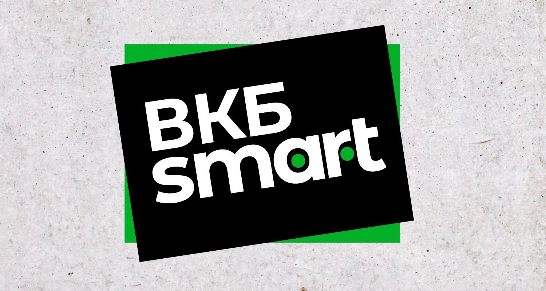 ВКБ smart