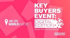 KEY BUYERS EVENT ОГЛАСИЛ ПРОГРАММУ