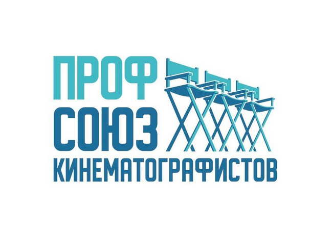 Профсоюз кинематографистов