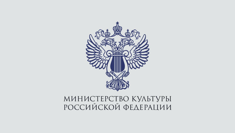 Министерство культуры, Прокатное удостоверение