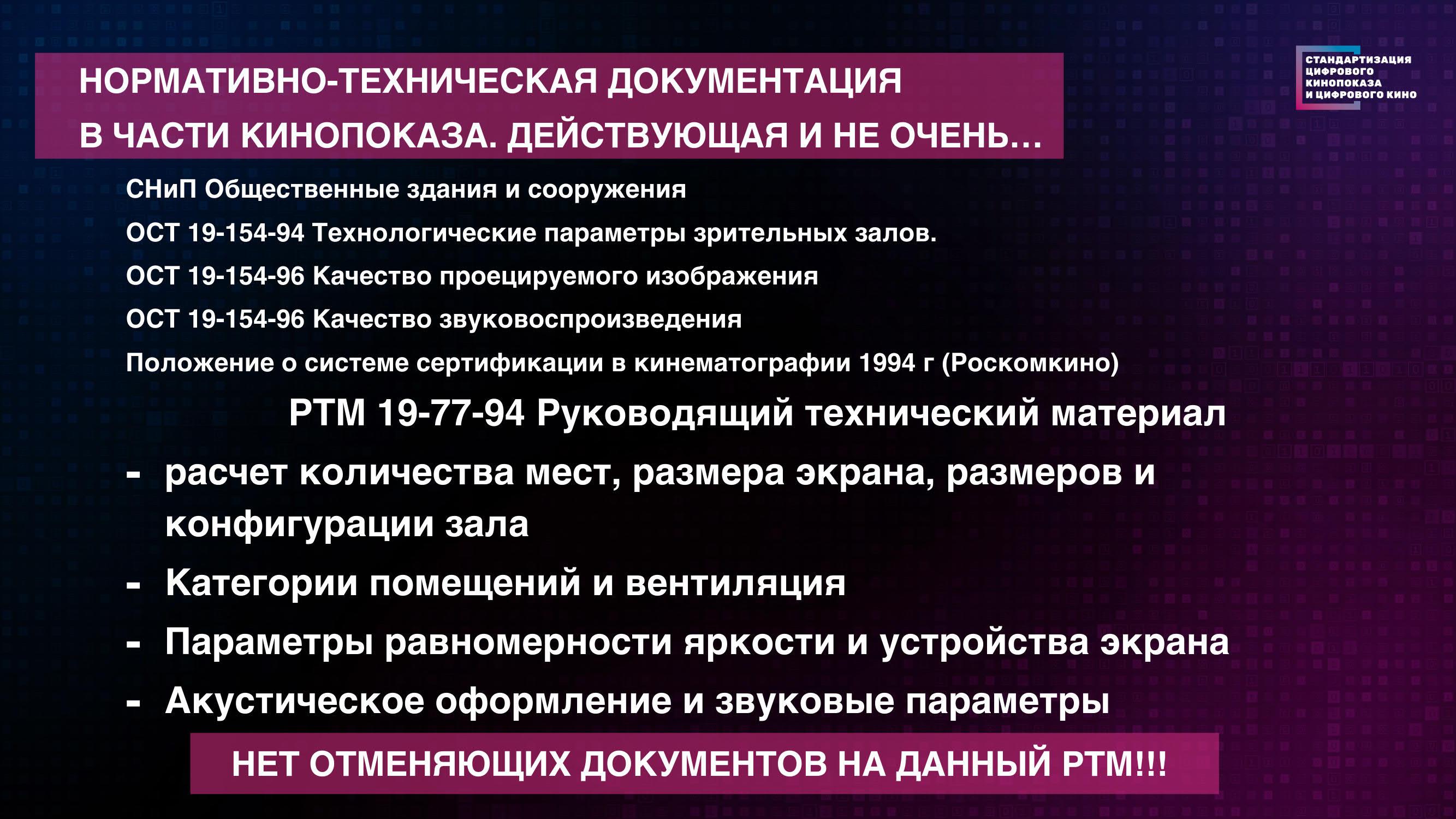 Александр-Зенин-презентация-2