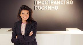 «РОСКИНО» ЗАПУСТИТ РОССИЙСКИЙ АНАЛОГ IMDB
