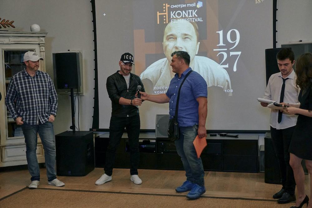 Read more about the article Подведены итоги KONIK FILM FESTIVAL 2020